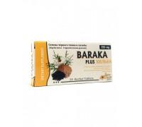 Капсулы Baraka plus Хильба (20шт/250мг)