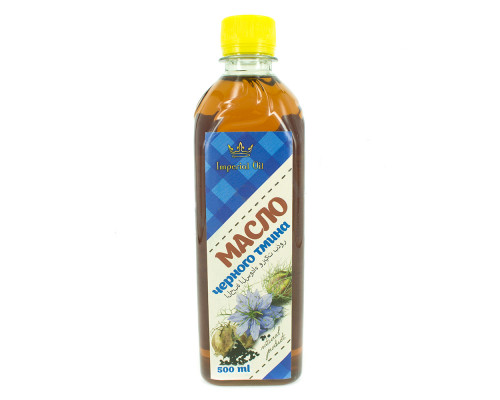 Масло черного тмина (Imperial Oil) 500мл
