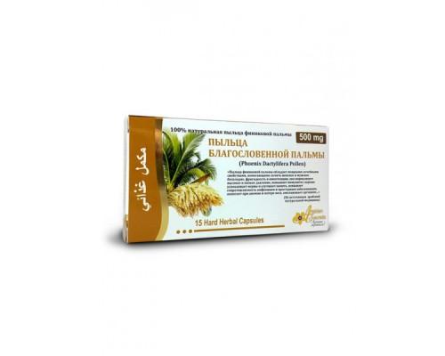 Капсулы Пыльца благословенной финиковой пальмы (15шт/500мг)