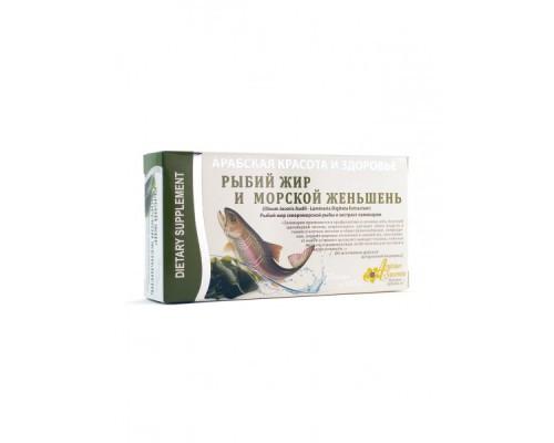 Капсулы Рыбий жир и Морской женьшень (30шт/500мг)