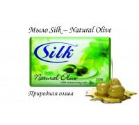 Мыло Silk - Natural Olive (Натуральная Олива) 125гр ОАЭ