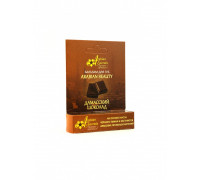 Бальзам для губ Arabian Beauty Дамасский шоколад стик
