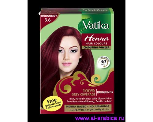 Хна Vatika - Burgundy (Бургунди) (6шт х 10гр)