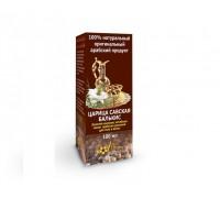 Масло царица Савская Балькис золотой комплекс лечебных масел арабских растений для тела и волос