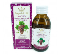 Масло виноградной косточки (Imperial Oil) 100мл