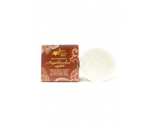 Мыло ручной работы Марокканский щербет 100 гр
