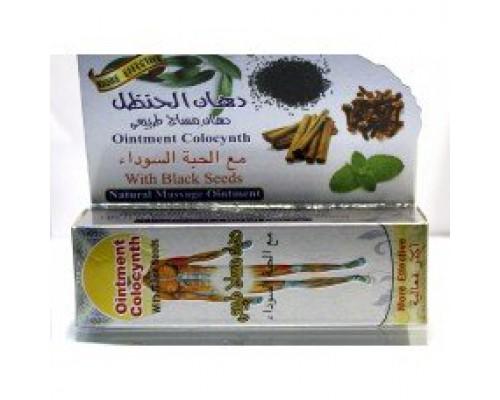 Мазь колоквинта в тюбике (Hemani) для суставов и от растяжений 40гр