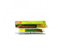Зубная паста Miswak Dabur 75 гр.